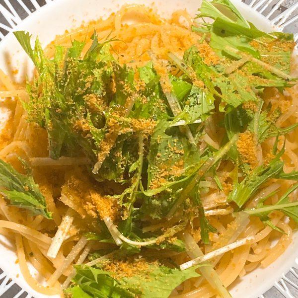 カラスミと水菜